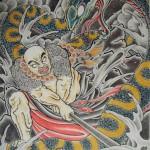 花和尚 (水滸伝)
